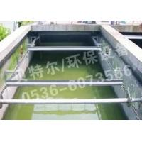 Landscape Water Treatment System