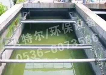 Quality Landscape Water Treatment System for sale
