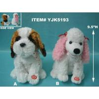 China VALENTINE SINGING PUPPY wholesale
