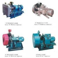 China Hydropower Station Compressor wholesale