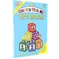 China Can You Find Me Preschool wholesale