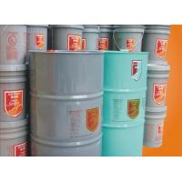 China 3305 Synthetic PAG Refrigerator Oils. wholesale