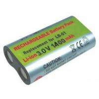 China Digital Camera Battery LB-01CR-V3(LB01CRV3) on sale
