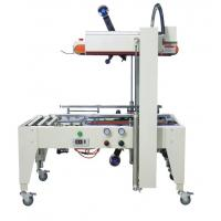 Buy cheap QSJ5050 Automatic carton sealer from wholesalers