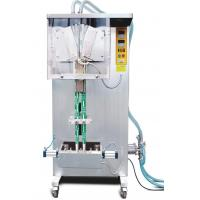 Buy cheap Liquid bottling line >>Click for details AS2000S automatic double-tube liquid packaging machine from wholesalers