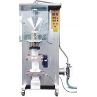 Buy cheap Liquid bottling line >>Click for details AS2000P automatic liquid packaging machine (with photocell) from wholesalers