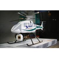 China EWATT EWZ-I Helicopter system wholesale