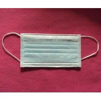 China Medical Disposable Anti-virus Surgical Face Mask on sale