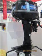 Buy cheap 4Stroke 8HP Outboard Engine from wholesalers