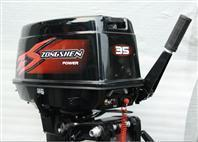 Buy cheap Outboard Marine Motor from wholesalers