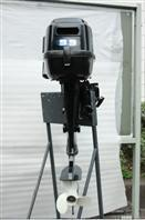 Buy cheap 4Stroke Power Outboard Engine from wholesalers