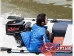 Buy cheap Marine Outboard Motor from wholesalers