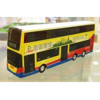 China Vehicle Toys NO. 718 Yellow R/C Hong Kong Double-deck Bus Toy wholesale