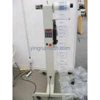 China Air Cushion Packaging Machine System wholesale