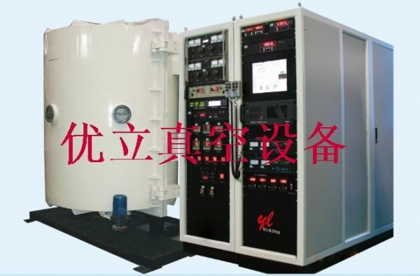 sputter coating machine