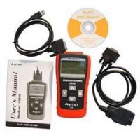 China OBD2 Code Scanner wholesale