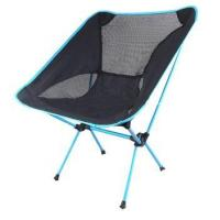 China Lightweight Garden Chair Portable Beach Chair wholesale