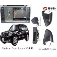 China English NAME: 360 bird view system for Mercedes Benz GLK wholesale