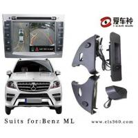 China English NAME: 360 bird view system for Mercedes Benz ML wholesale