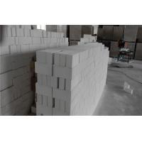 China High Temperature Industrial Mullite Insulating Firebrick Kiln Refractory Bricks on sale