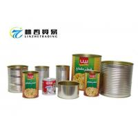 China Food Cans wholesale