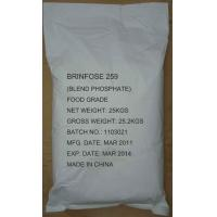 China BRINFOSE For Brine Preparation wholesale