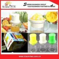 China Fruit Juice Squeezer wholesale