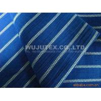China Colorful 100%Cotton Yarn Dyed Fabric, Plain Weave Plus Dobby Stripe With Competitive Price wholesale