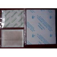 China Flexi Patch wholesale