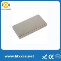 China Neodymium Magnet 2015 Strong N35 Wholesale Ndfeb Magnet on sale