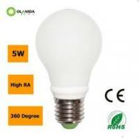 5W Ceramic 360 degree LED Lamp
