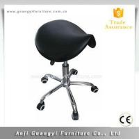 Buy cheap massage stool bar stool from wholesalers