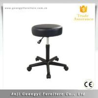 Buy cheap Comfortable & Rollaway Master Chair from wholesalers