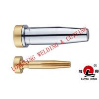 China 6290-AC Cutting Nozzle wholesale