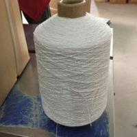 China serging yarn for gloves cuff wholesale