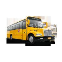 China Special Vehicles 9M School Bus on sale