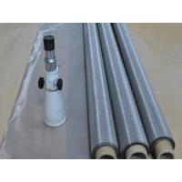 China Stainless steel wire mesh Stainless Steel Printing Screen wholesale