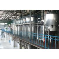 China Ginkgo product Extraction production line wholesale
