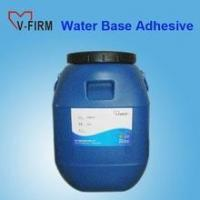 China Water Base Adhesive for Production of Solid Wood Board wholesale