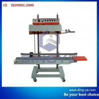 China QLF-1680 automatic vertical film sealer wholesale