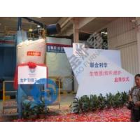 Buy cheap High purity direct Biomass-fired hot air furnace from wholesalers