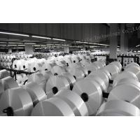 China Polyester FDY wholesale
