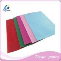 China Color Tissue Paper Flower Wrapping Paper Gift Packaging Paper Size 50*70CM wholesale