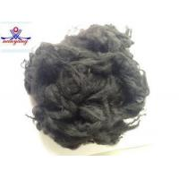China spuer black deep black recycled polyester staple fiber psf wholesale