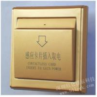 China [products]: type B champagne gold wholesale