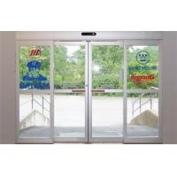 China 5100 Series Sliding Door System wholesale