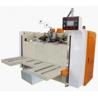 China Semi-auto stitching machine,carton stitcher on sale