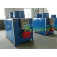 China Automatic Oil Fired Heater wholesale