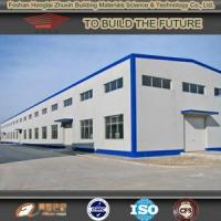 China Light steel structure warehouse wholesale