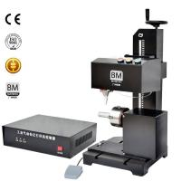 China Pipe Dot Peen Marking Machine BM-08TCY wholesale